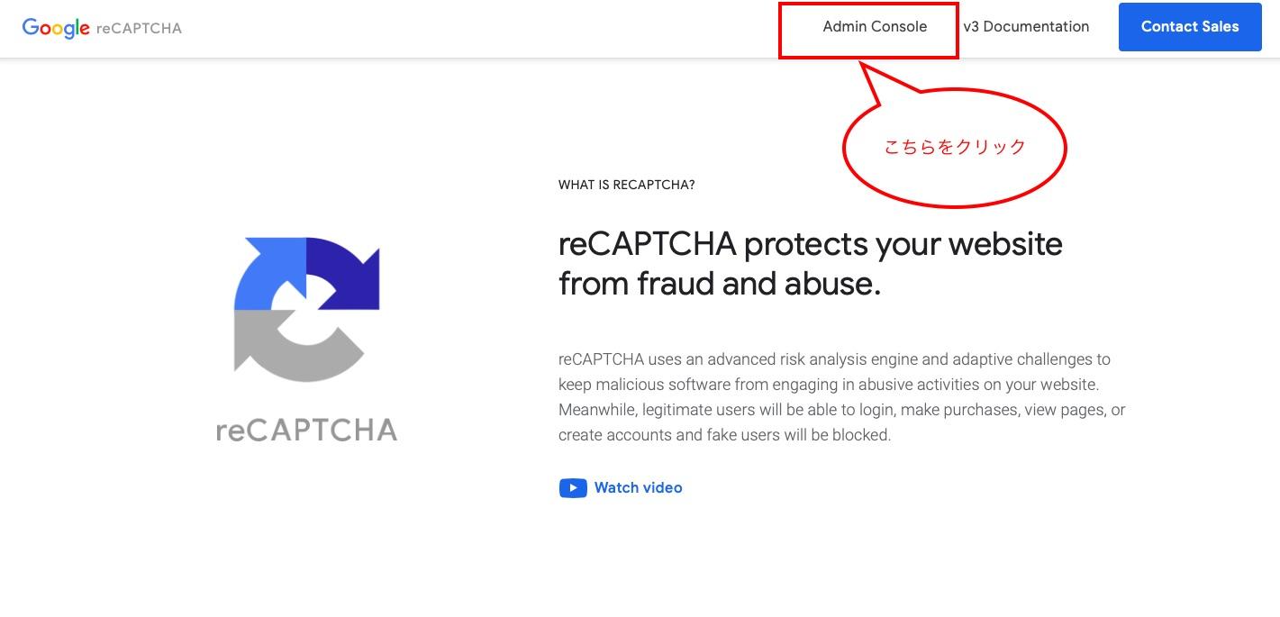 google recaptcha top