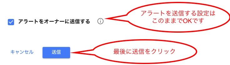 google recaptcha 入力画面2