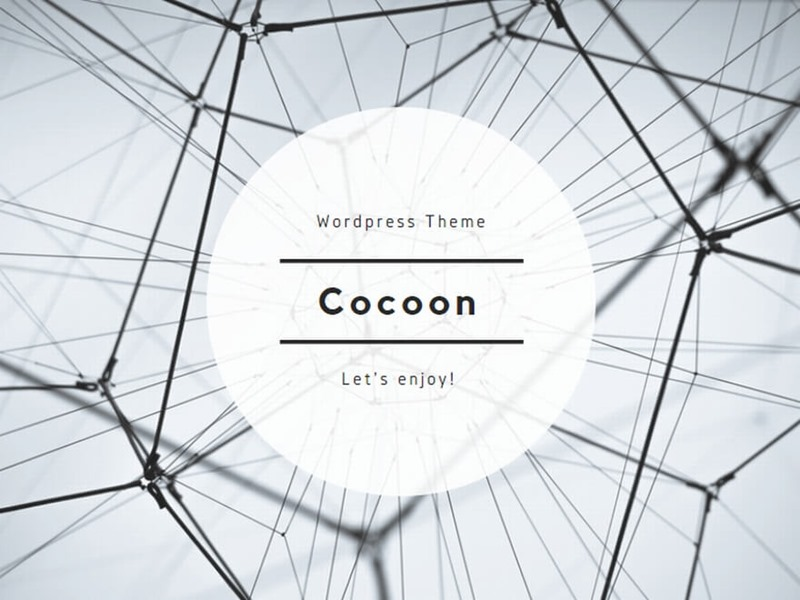 WordPress Theme Cocoon